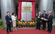 Trung Quốc lấy khách sạn làm Văn phòng bảo vệ an ninh quốc gia ở Hong Kong