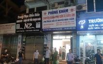 Vụ tử vong tại phòng khám ở Hà Nội: Nghi vấn hành nghề quá phạm vi cho phép