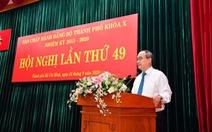 'Năm 2045, TP.HCM phải là trung tâm kinh tế tài chính khoa học công nghệ của châu Á'