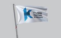 Super Junior K.R.Y. biểu diễn trong Lễ hội văn hóa Hàn Quốc trực tuyến