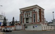 Khởi tố vụ án gây thất thoát, lãng phí tại chi nhánh Ngân hàng Nhà nước tỉnh Phú Yên