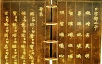 Phía sau những kỳ thư đặc biệt - Kỳ 5: Cuốn sách bằng vàng ròng của triều Nguyễn