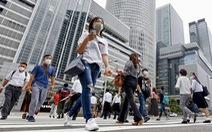 Tòa ra phán quyết ủng hộ luật cấm công dân Nhật Bản mang nhiều quốc tịch