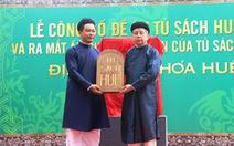 UBND Thừa Thiên Huế ra mắt Tủ sách Huế để quảng bá văn hóa cố đô