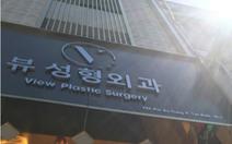 Liên tiếp đột kích các 'lò' phẫu thuật thẩm mỹ trái phép, tại sao lại từ tin báo người dân?