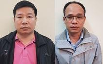 Phó Chi cục Hải quan cửa khẩu Chi Ma bị đề nghị truy tố trong vụ buôn lậu 5.000 tấn thuốc bắc