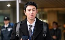 Kim Dong Wook - siêu anh hùng trong Thanh tra lao động đặc biệt