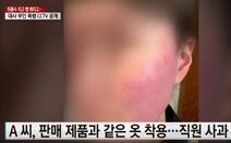 Vợ đại sứ Bỉ tại Hàn Quốc nhập viện sau khi tát 'nổ đom đóm' người bán hàng