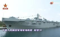 Việt Nam bác thông tin xuyên tạc của Trung Quốc về dân quân tự vệ biển