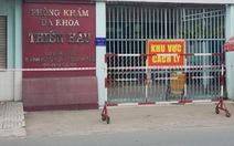 Phát hiện 2 vợ chồng ở Tân Phú mắc COVID-19, từng đi khám ở Bình Tân