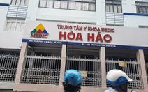 Trung tâm y khoa Hòa Hảo mở cửa trở lại