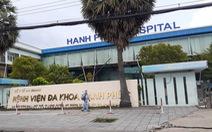 Một bệnh viện tư nhân tại An Giang thông báo tiêm vắc xin COVID-19 dịch vụ