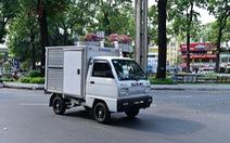 Chọn Suzuki Carry Truck  để tránh phiền hà từ xe tải nhẹ sao chép