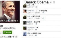 """Cư dân mạng Trung Quốc """"thăm"""" ông Obama"""