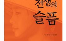 Phát hành Nỗi buồn chiến tranh tiếng Hàn