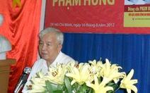 Ra mắt sách Đồng chí Phạm Hùng với lực lượng Công an nhân dân