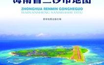 """Trung Quốc phát hành trái phép bản đồ """"thành phố Tam Sa"""""""