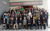 """Lộ diện ý đồ """"trường phái Trung Quốc"""" trong quan hệ quốc tế"""
