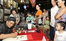 TP.HCM khai hội chào năm mới 2013