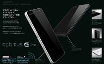 LG chạy đua smartphone 5-inch