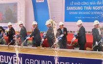 Thanh Hóa vươn lên thành tỉnh thu hút nhiều vốn FDI nhất