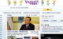 Yahoo! đóng cửa cổng thông tin tại Trung Quốc