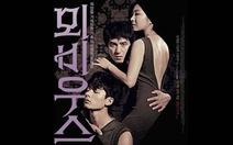 Phim tình dục của Kim Ki Duk gây sốc nặng