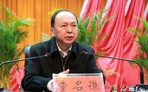 Trung Quốc: Điều tra 431 đảng viên, công chức bê bối bầu cử