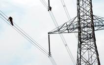 Mất 1500MW điện do sự cố ở Nhà máy điện Cà Mau