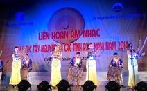 Liên hoan âm nhạc khu vực Tây nguyên và các tỉnh phía Nam