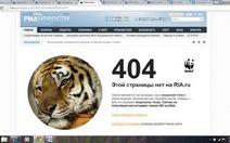 RIA Novosti rút bài báo xúc phạm Việt Nam của Dmitry Kosyrev