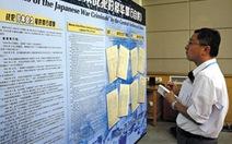 """Trung Quốc xuất bản 45 lời khai """"nhận tội"""" của lính Nhật"""
