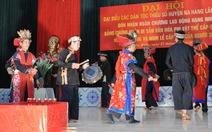 Tuyên Quang đón nhận di sản văn hóa phi vật thể quốc gia