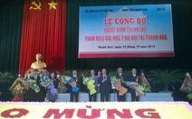 Phân hiệu ĐH Y Hà Nội tại Thanh Hóa đi vào hoạt động