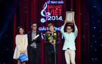 Bốn chữ lắm là Bài hát Việt 2014