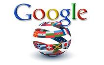 Google kêu gọi phát triển tiếng Việt trên internet