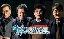 SBS bỏ khung giờ chiếu phimtruyền hình cuối tuần