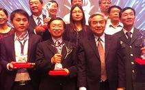 Ajinomoto Việt Nam nhận giải thưởng Chất lượng Quốc gia năm 2014của Thủ tướng Chính phủ