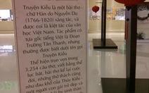 Nguyễn Du cũng khóc thét