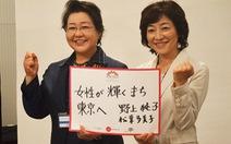Phụ nữ Nhật được cởi trói