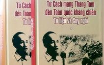 Tập tài liệu Từ Cách mạng Tháng Tám đến Toàn quốc kháng chiến