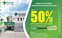 Khẳng định hệ thống chăm sóc sức khỏe chất lượng cao tại Việt Nam