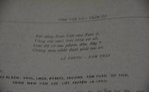 """Chữ """"Đế"""" trong bài thơ Nam quốc sơn hà"""