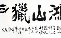 Sài Gòn dành 1 tuần lễ kỷ niệm Nguyễn Du