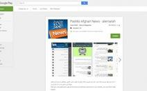 Phần mềm của Taliban bị gỡ khỏi Google Play Store