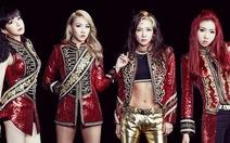 Minzy bất ngờ rời khỏi 2NE1