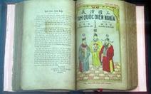 Sài Gòn bày sách Tam quốc diễn nghĩa bản in 109 năm trước