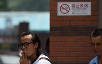 Trung Quốc tính cho phép hút thuốc nơi công cộng