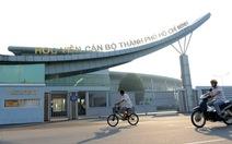 Học viện Cán bộ TP.HCM tuyển sinh ĐH ngành quản lý nhà nước