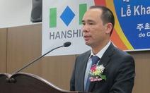 Khởi tố, bắt tạm giam nguyên tổng giám đốc PVCVũ Đức Thuận